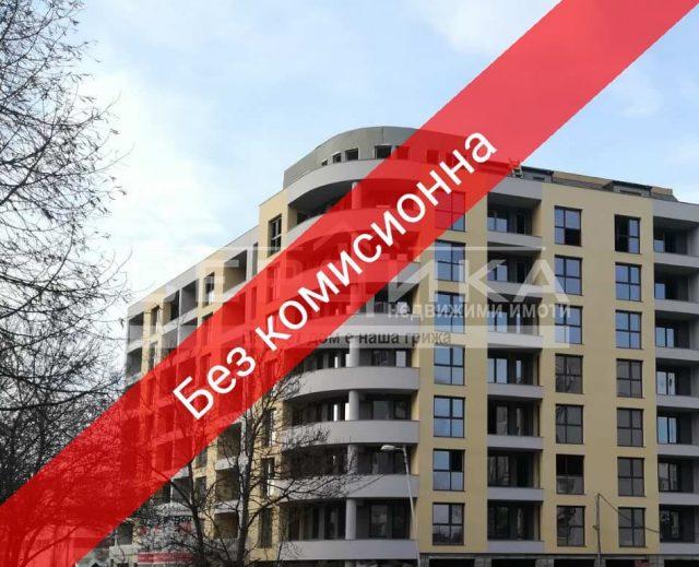 Тристаен апартамент в новострояща се сграда